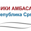 Logo ambasador crop