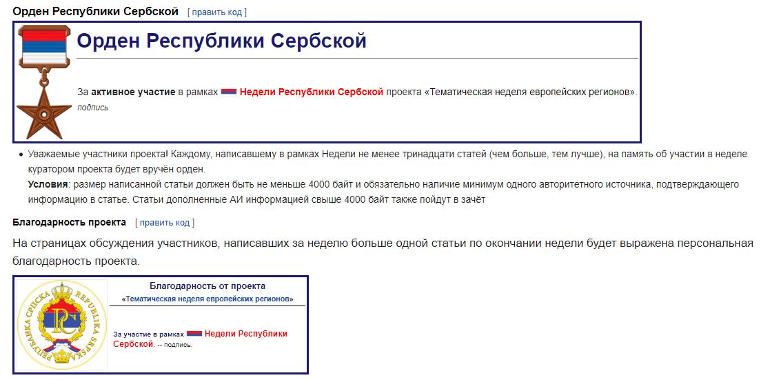 Screenshot - ru wp.